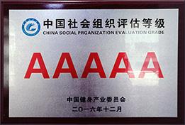5A级健身培训机构